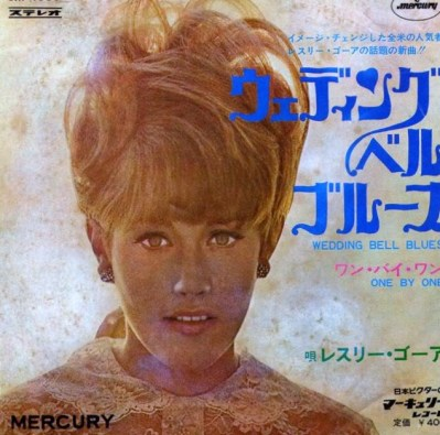 lesley-gore-wedding-bell-blues-mercury-2